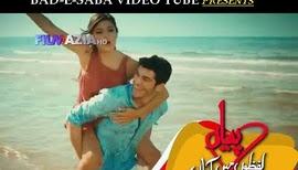 BAD-E-SABA Presents - Pyaar Lafzon Mein Kahan Episode 3