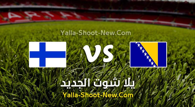 مباراة البوسنة والهرسك وفنلندا