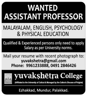 Yuvakshetra College, Palakkad, Wanted Assistant Professor