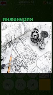 на столе лежит чертеж, карандаш, инженерия в работе