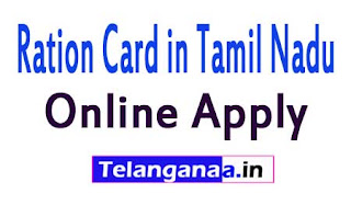 Ration Card in Tamil Nadu Online Apply