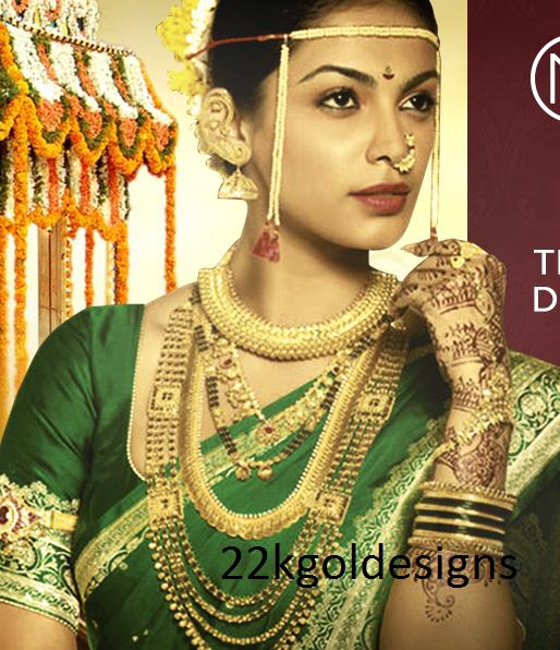 Malabar Marathi bridal jewellery