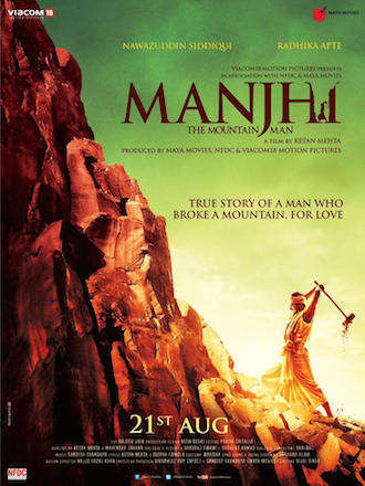 Manjhi The Mountain Man 2015 DVDRip Movie Download