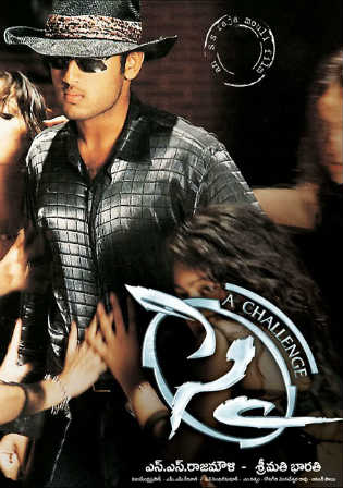 Sye 2004 UNCUT HDRip Hindi Dubbed Dual Audio 720p Watch Online Full Movie Download bolly4u