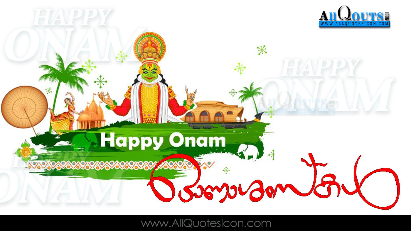 Happy Onam Greetings Pictures Online Messages For Whatsapp Dp Famous