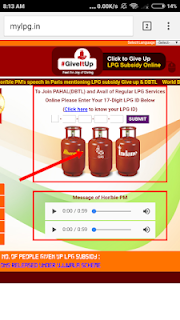 lpg subsidy check online,know your lpg subsidy status