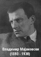 Владимир Мајаковски | ВАМА
