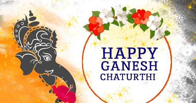 Happy Ganesh Chaturthi Festival Day HD Greeting Card Photo Images