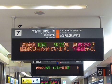 鴻巣行き E231系