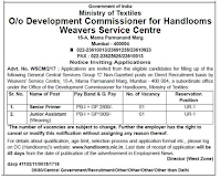 Ministry of Textiles Recruitment 2018 handlooms.nic.in