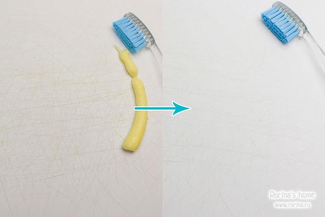 Как почистить кухонную доску зубной пастой?