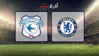 مشاهدة مباراة تشيلسي وكارديف سيتي بث مباشر 31-03-2019 الدوري الانجليزي
