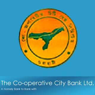 The Co-operative City Bank | Recruitment | 2017