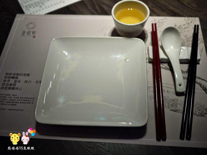 P1200378+(%E8%A4%87%E8%A3%BD) - 台中公益路餐廳│金悅軒港式料理