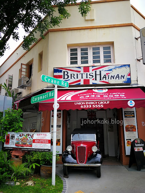 British-Hainan-Joo-Chiat-Singapore
