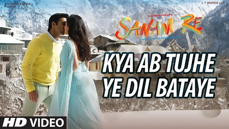 New Indian Songs 2016 Kya Tujhe Ab SANAM RE Pulkit Samrat and Yami Gautam