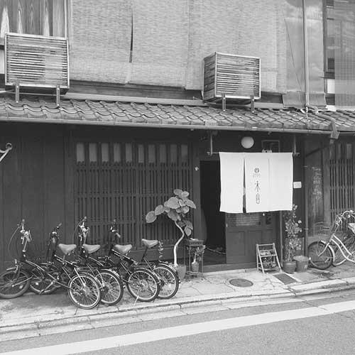 Guest House Kioto, Kyoto.