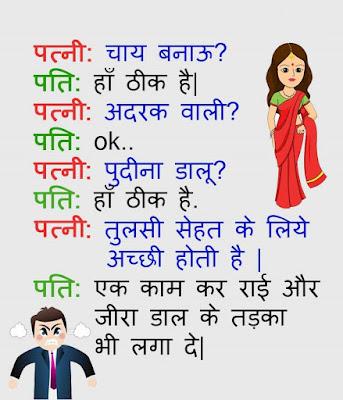 Haryanvi jokes