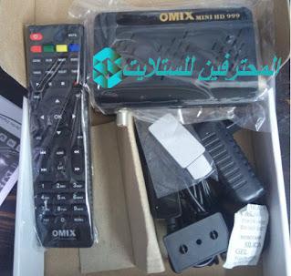 احدث ملف قنوات اومكس OMIX 999 HD MINI