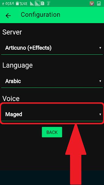 اضافة تعليق صوتي عربي احترافي لفيديوهاتك مجانا