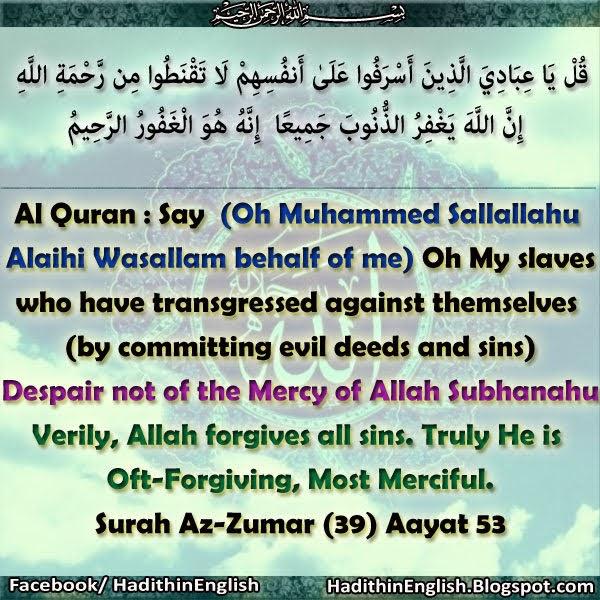 Hadithinenglish Blogspot Com Al Quran Despair Not Of The Mercy Of Allah Subhanahu