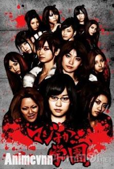 Nữ Vương Học Đường - Majisuka Gakuen 1 2013 Poster