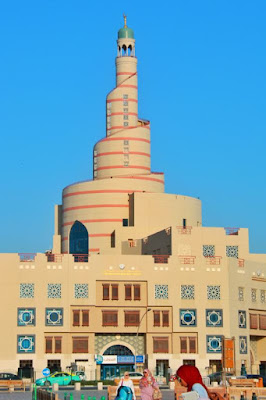 Centro Cultural Islámico Fanar en Doha, Qatar
