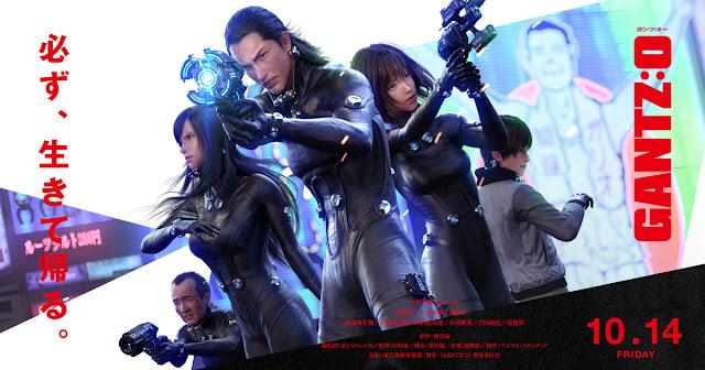 posterul filmului animat Gantz zero