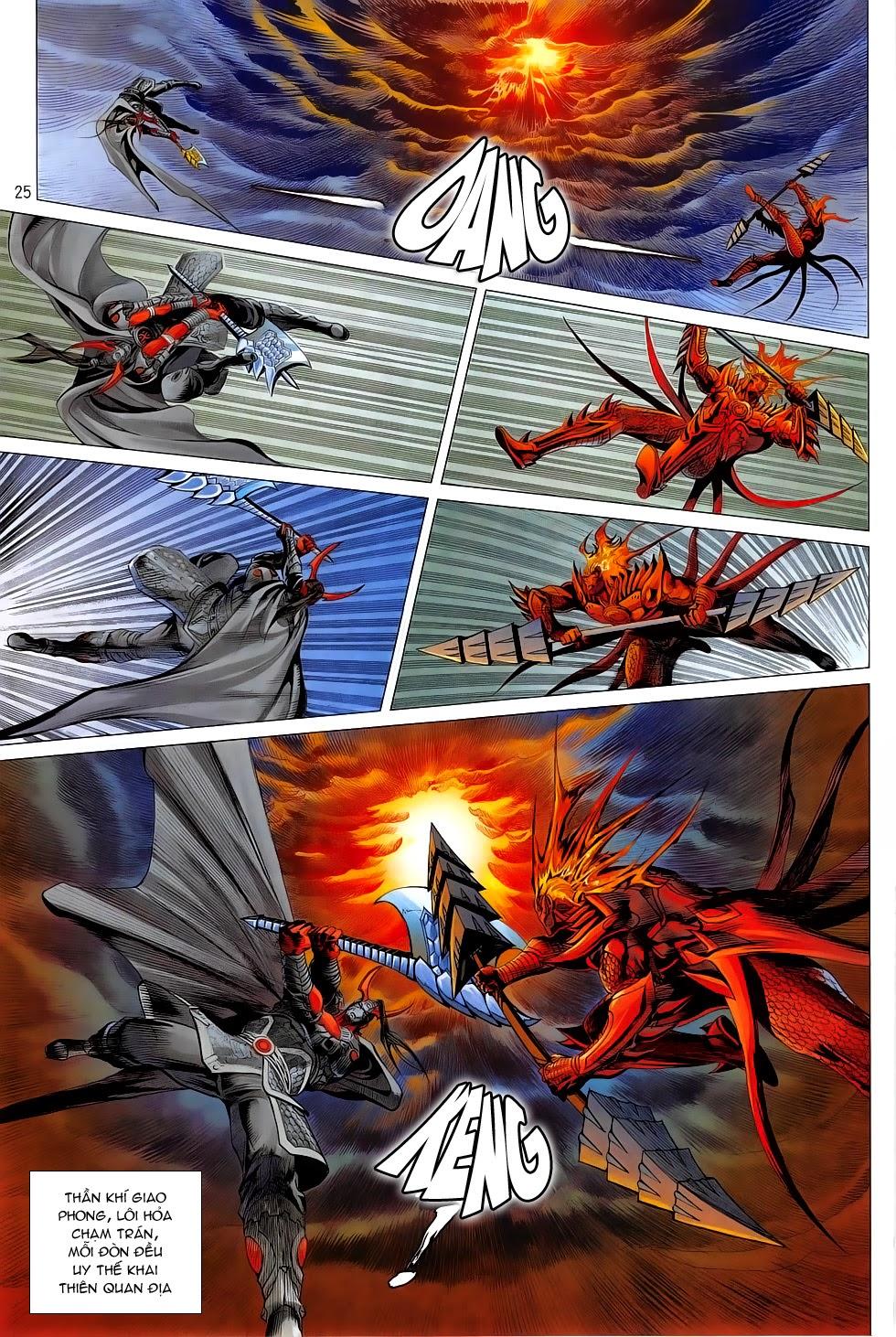Chiến Phổ chapter 5: lôi hỏa kinh thiên chiến trang 24