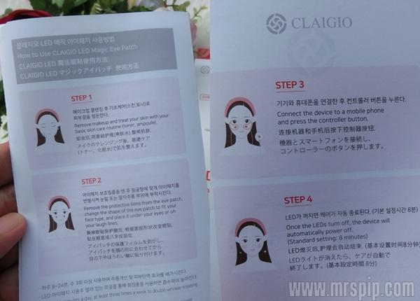 Claigio Led Magic Eye Patch selesa digunakan dan tiada lagi mata panda!