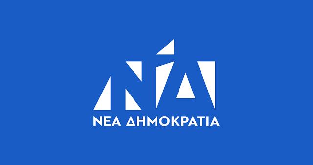 Σε απολογία στο πειθαρχικό της Νέας Δημοκρατίας ο Β. Σιδέρης και άλλοι 4 Περιφερειακοί Σύμβουλοι