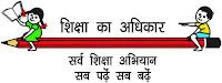 SSA Odisha, Sarva Shiksha Abhiyan, Odisha, Orrisa, 12th, Instructor, freejobalert, Sarkari Naukri, Latest Jobs, ssa odisha logo
