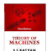 DOWNLOAD THEORY OF MACHINE BY S S RATTAN BOOK PDF