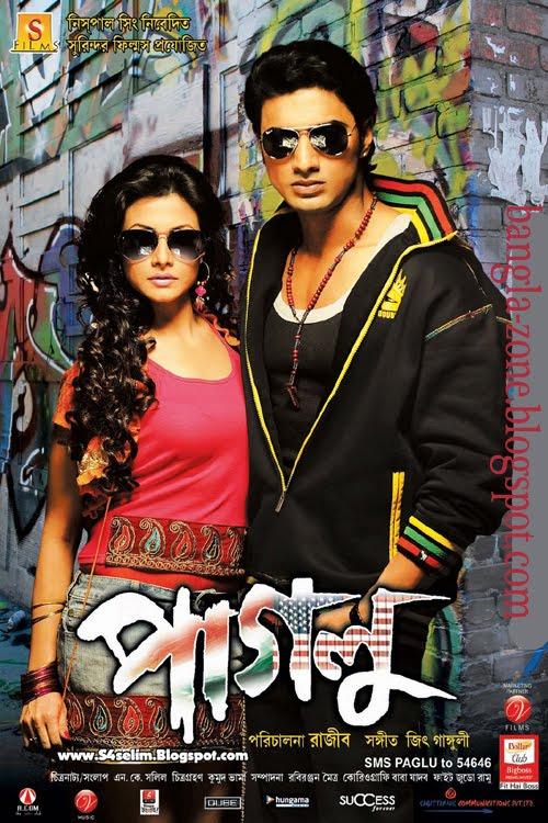 Paglu (2011) Bengali Movie 720p HDRip 1.6GB | 350MB Download