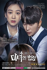 Sinopsis Drama Korea Witch's Court