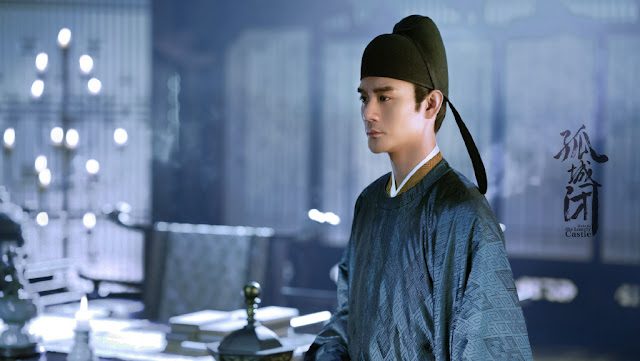 Held in the Lonely Castle cdrama Wang Kai