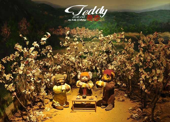 Teddy Bear เล่าปี่ กวนอู เตียวหุย ร่วมสาบานในสวนท้อ