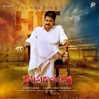 Katamarayudu (2017) 300MB Hindi Dubbed Download HDRip