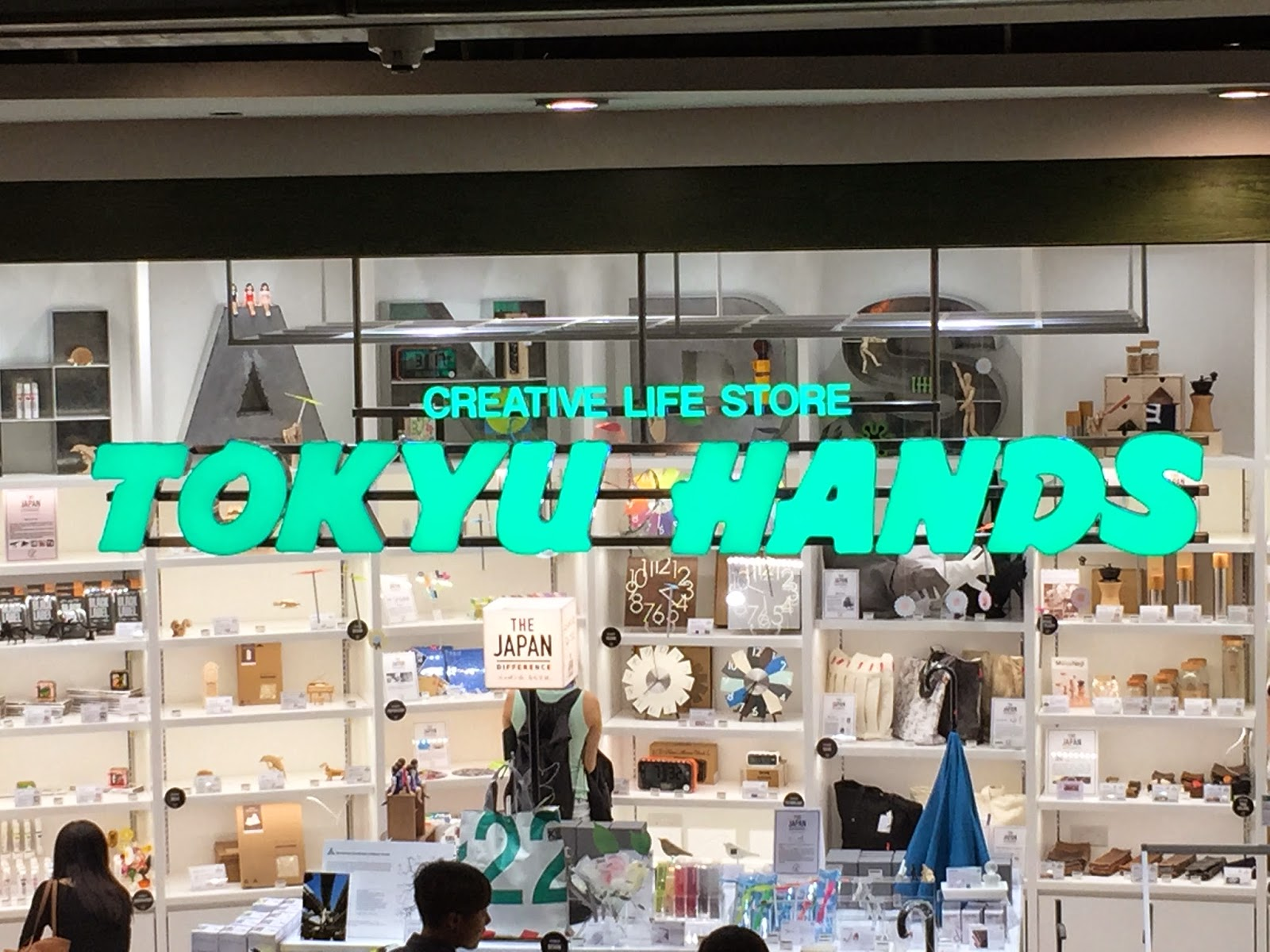 Tokyu Hands in Singapore | this is my Chocnut