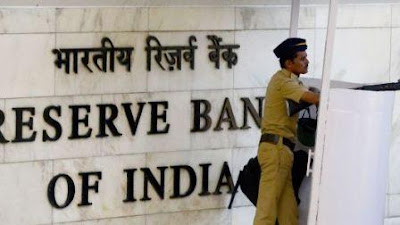 Free Job Alert  - RBI (Reserve Bank of India) Recruitment of 270 Security Guard