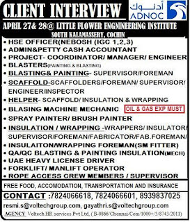 Urgently Required for ADNOC (Oil & Gas) in Abu Dhabi text image