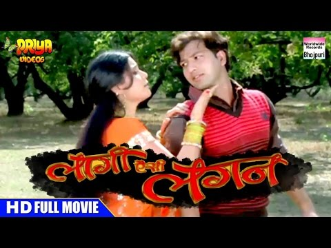 Laagi Aisi Lagan Bhojpuri Movie Star Casts, Wallpapers, Trailer, Songs & Videos
