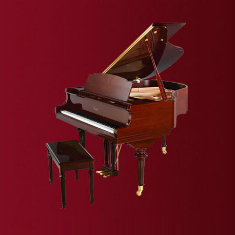 grand piano Essex EGP-161C MH