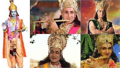 कृष्ण बने कलाकार - एन टी रामाराव, सर्वदमन बैनर्जी, नितिश भारद्वाज, सौरभ राज जैन, विशाल करवाल