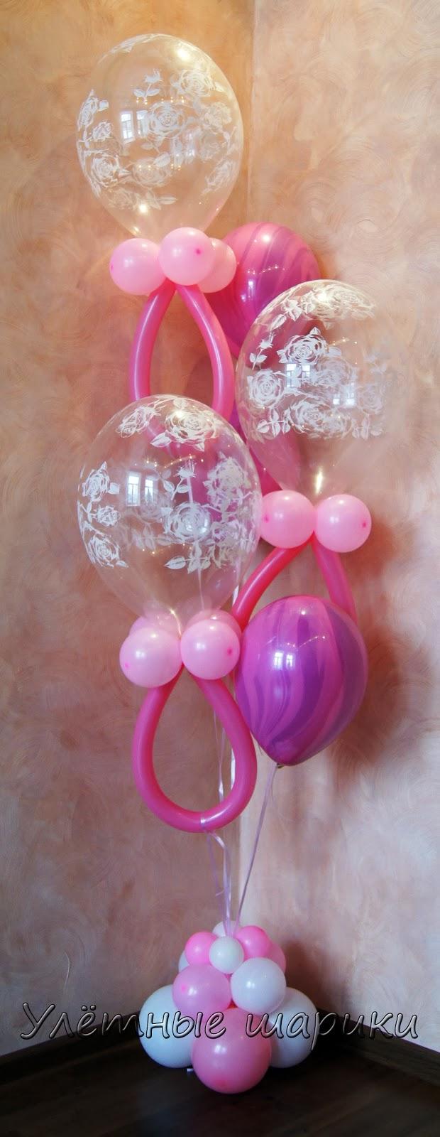 Букет с пустышками  из воздушных шариков для новорожденных