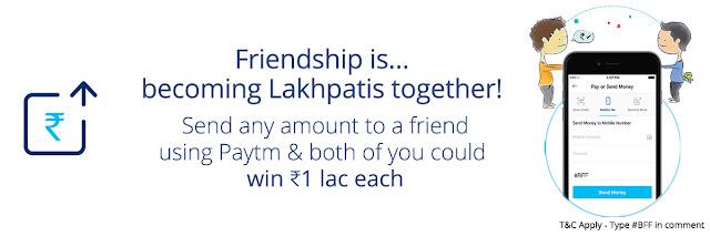 Paytm Friendship Day Offer