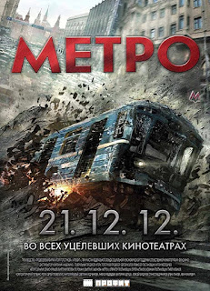 Metro (2013) Hindi Dubbed BluRay – 720p | 480p