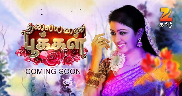 Thalayanai Pookal Serial On Zee Tamil