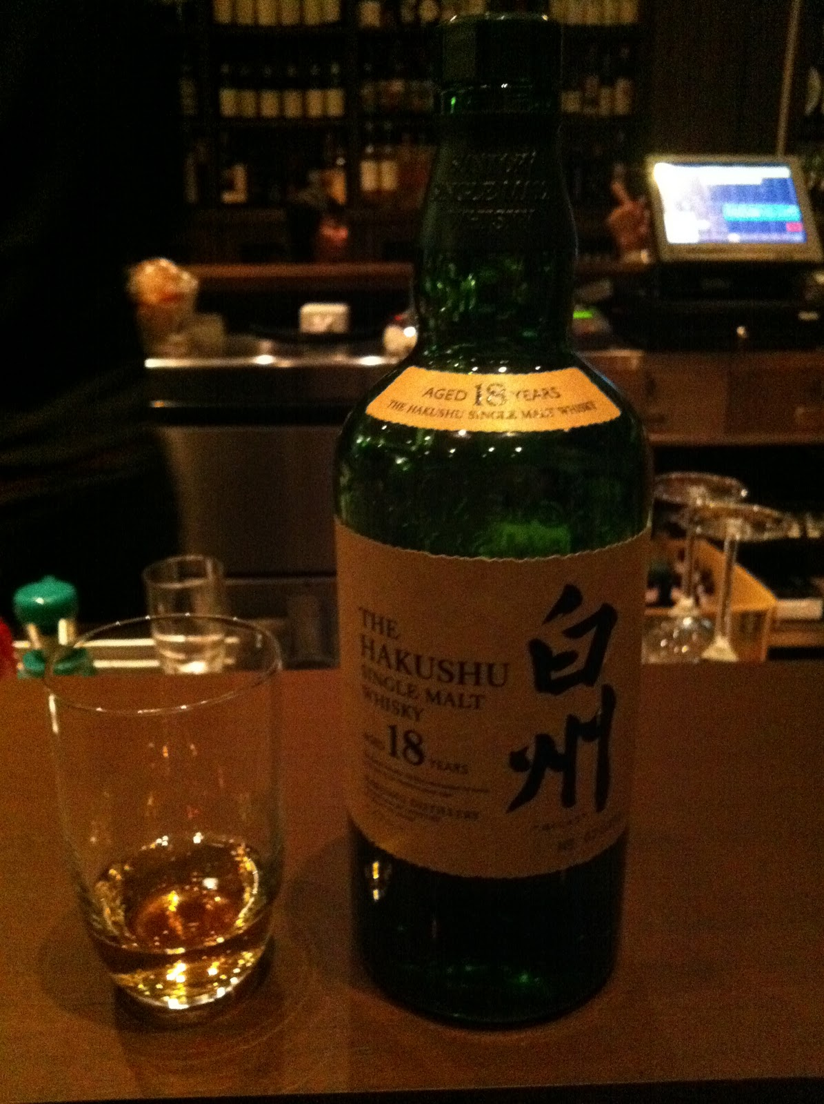 The Singapore Whisky Blog: March 2011
