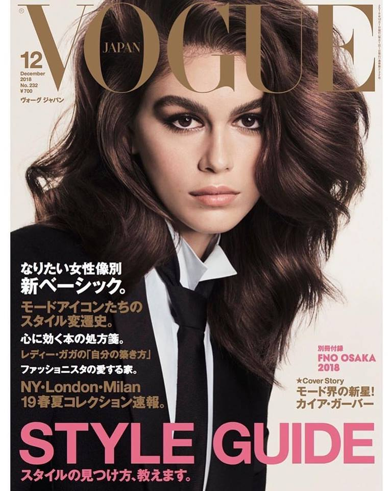 Kaia Gerber for Vogue Japan December 2018